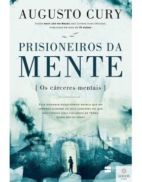 Prisioneiros da mente - os...