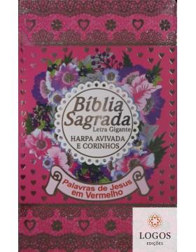 Bíblia Sagrada - ARC - com Harpa Avivada e Corinhos - letra gigante - capa laminada pink com beiras floridas. 7908084601959