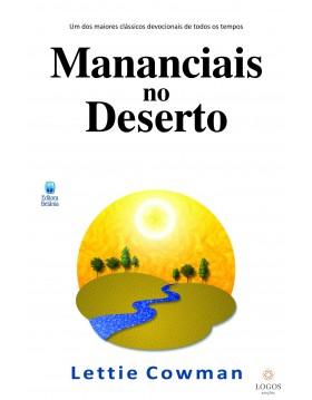 Mananciais no deserto. 9788535802757. Lettie Cowman