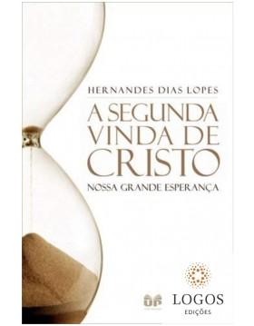 A segunda vinda de Cristo - Nossa Grande Esperança. 9788524304088. Hernandes Dias Lopes