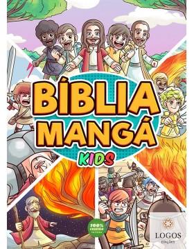 Bíblia Mangá - Kids. 9788578603243. Kleverton Monteiro.