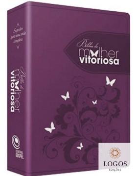 Bíblia da Mulher Vitoriosa - capa vinho. 9788576890973