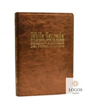 Bíblia Sagrada - RC - letra gigante com dicionário e concordância - capa luxo bronze. 7897185853254