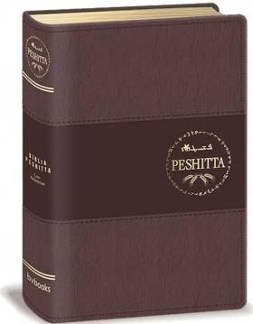 Bíblia Peshitta - capa vinho