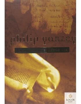 A Bíblia que Jesus lia. 9788573674972. Philip Yancey