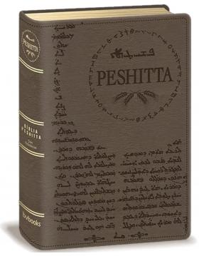 Bíblia Peshitta - capa castanha