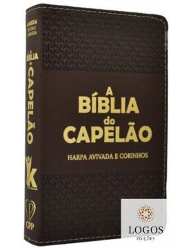 Bíblia do Capelão - ARC - letra grande - capa luxo - castanho. 7908084608941