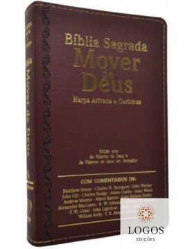 Bíblia Sagrada Mover de Deus - ARC - capa luxo - castanho. 7908084608972