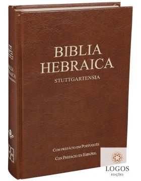 Bíblia Hebraica Stuttgartensia. 9783438052261