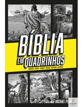 Bíblia em quadrinhos - a Palavra de Deus com aventura, ação e emoção - capa dura - amarela. 9786556551326