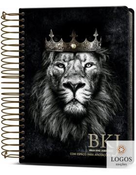 Bíblia King James Fiel...