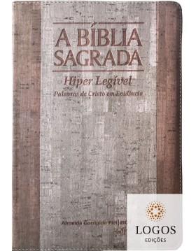 Bíblia Sagrada - ACF - hiper legível com referências - capa PU luxo - cortiça/madeira. 7898572201207
