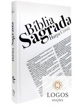 Bíblia jovem impactar - ARC - capa dura - texto. 7899938411384